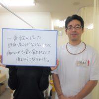 尼崎市在住のK・Y様(女性/28歳/医療従事者)