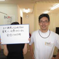 尼崎市在住の田中美貴様(女性/31歳/パート)