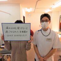 尼崎市在住のN・T様(女性/38歳/介護福祉士)