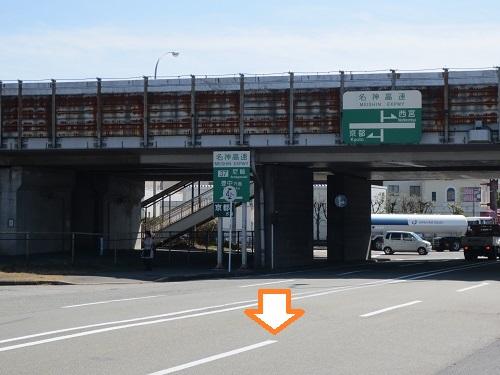 尼崎インター出口の写真