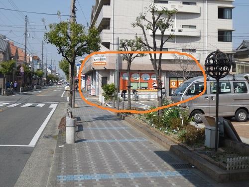 最寄りバス停(阪急方面から)からの当院風景の写真