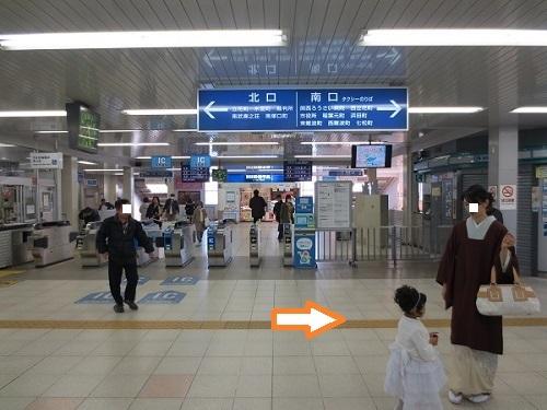 JR立花駅改札の写真