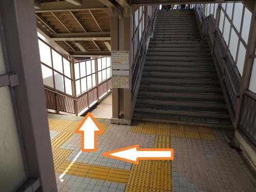JR立花連絡橋を少しくだったとこの写真