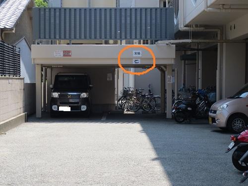 当院ガレージの写真